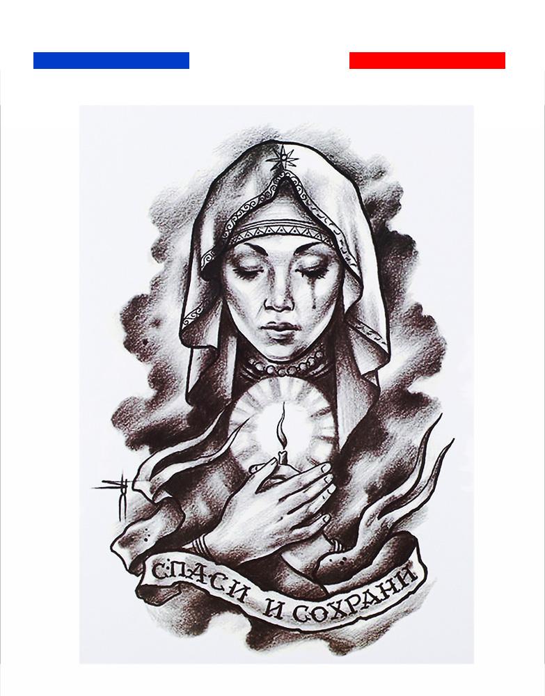 Tatouage Temporaire Priere Vierge Edition Noir Blanc Mon Petit