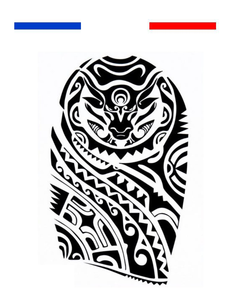 Tatouage Maori Taureau Tribal Bras Biceps Noir Mon Petit